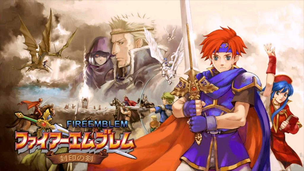 Fire Emblem: Sword of Seals cover art. Also a link to the Fire Emblem vocabulary list.