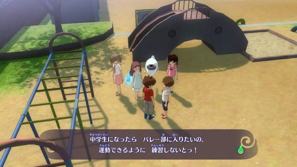 Yokai Watch 4 kids on the playground