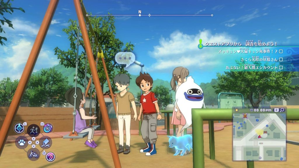 Yokai Watch 4 girl that wants to become a dragon