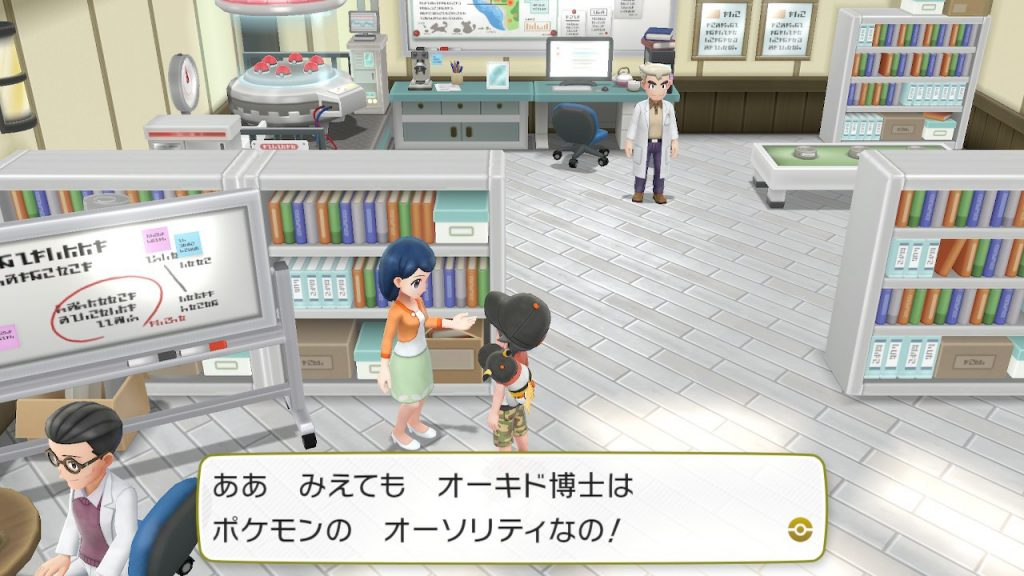 lady in professor oak's lab