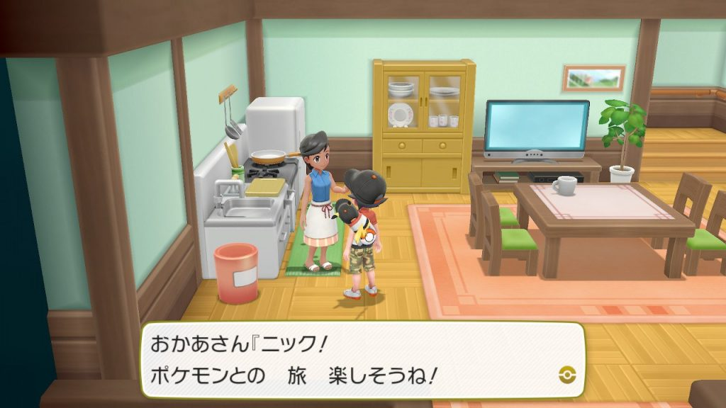 player's mom in pallet town