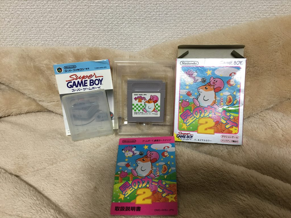 Kirby's Dreamland 2 Japanese version