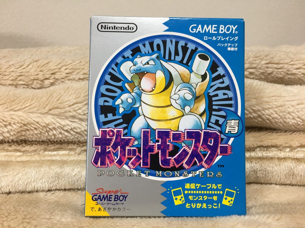 Pokemon Blue version Japanese version front of the box