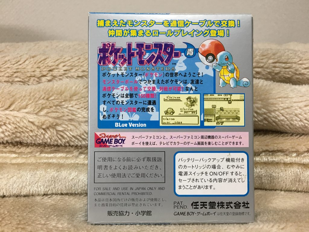 Pokemon Blue Japanese version back of the box