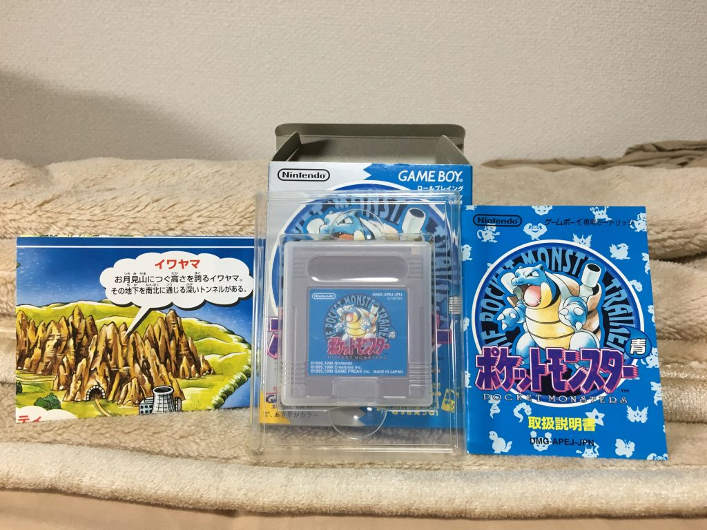 Pokemon Blue Japanese version box inserts