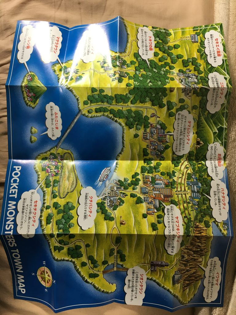 Pokemon Game Boy included map