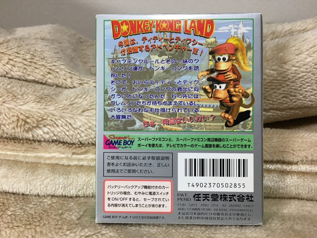 Donkey Kong Land 2 Japanese version back of box