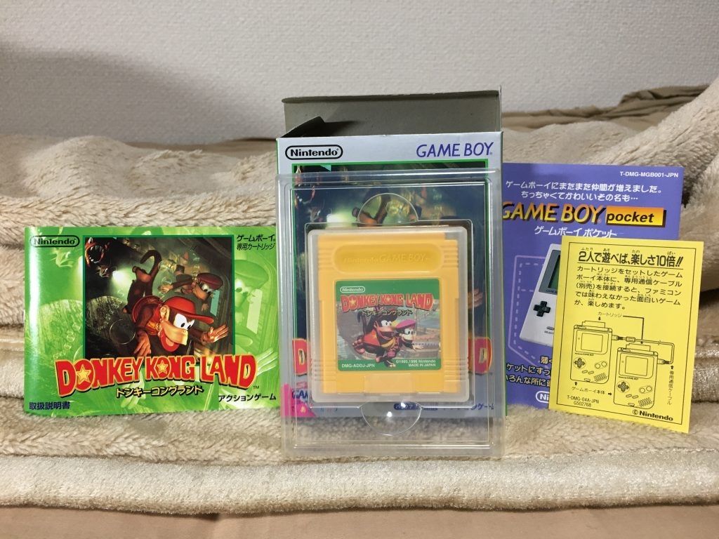 Donkey Kong Land 2 Japanese version box inserts