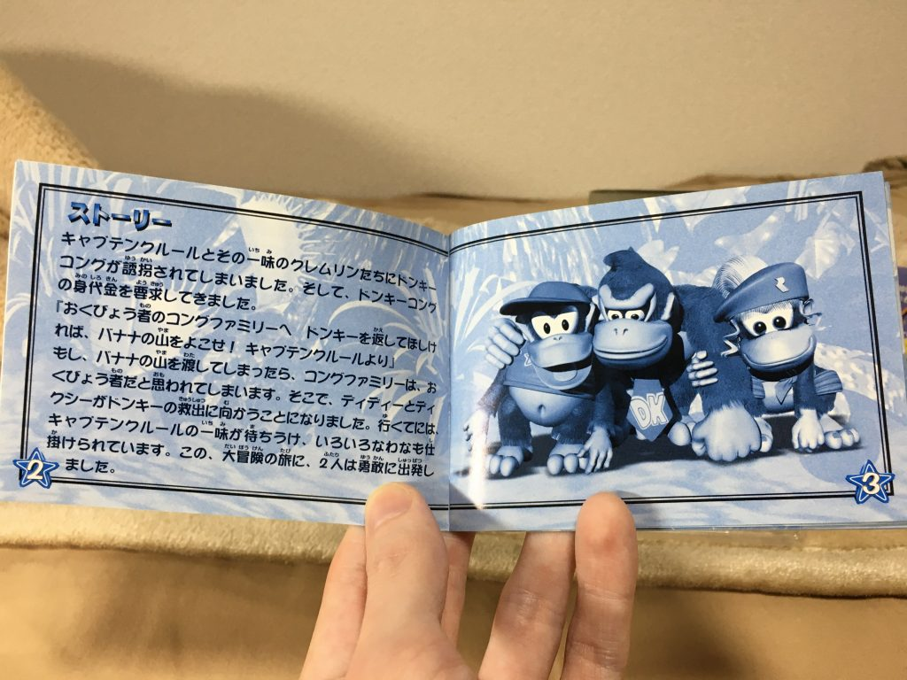 Donkey Kong Land 2 Japanese version instruction booklet